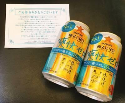 f:id:hoshinogaku:20180127173918j:plain