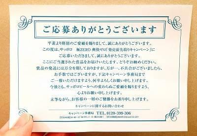 f:id:hoshinogaku:20180127174213j:plain