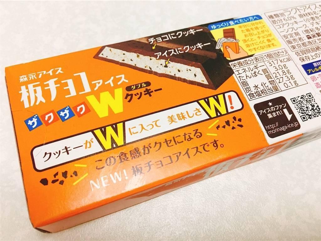f:id:hoshinogaku:20180128043100j:image