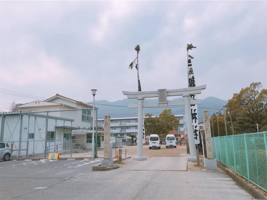 f:id:hoshinogaku:20180128160917j:image