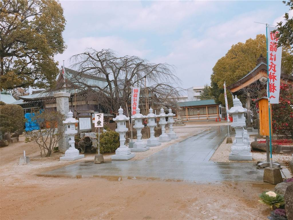 f:id:hoshinogaku:20180128161100j:image