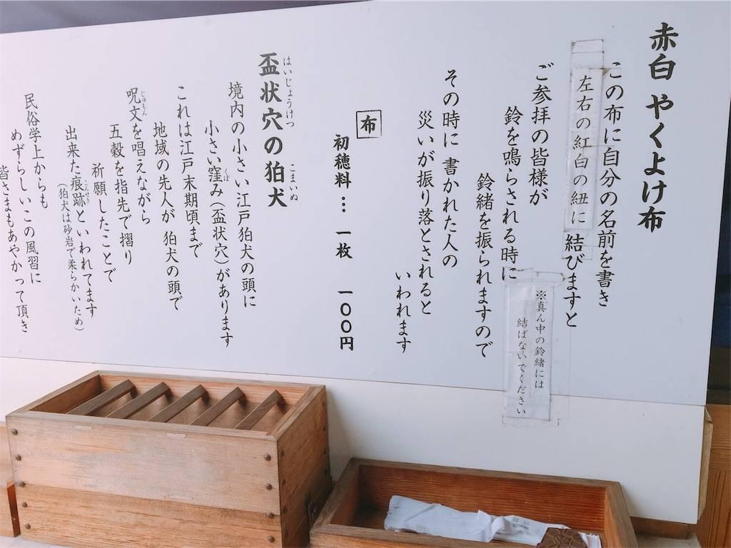 f:id:hoshinogaku:20180128161240j:image