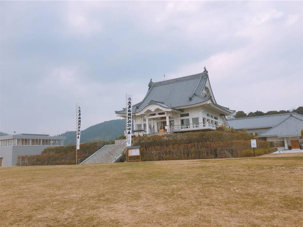 f:id:hoshinogaku:20180128161332j:image