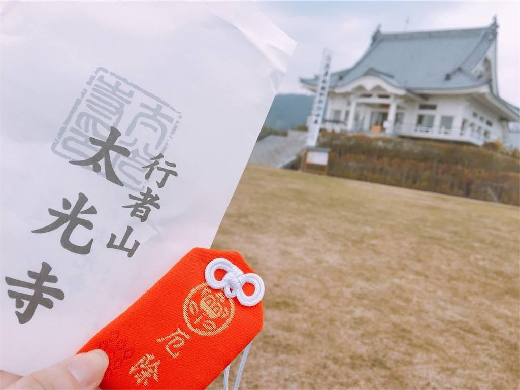 f:id:hoshinogaku:20180128161348j:image