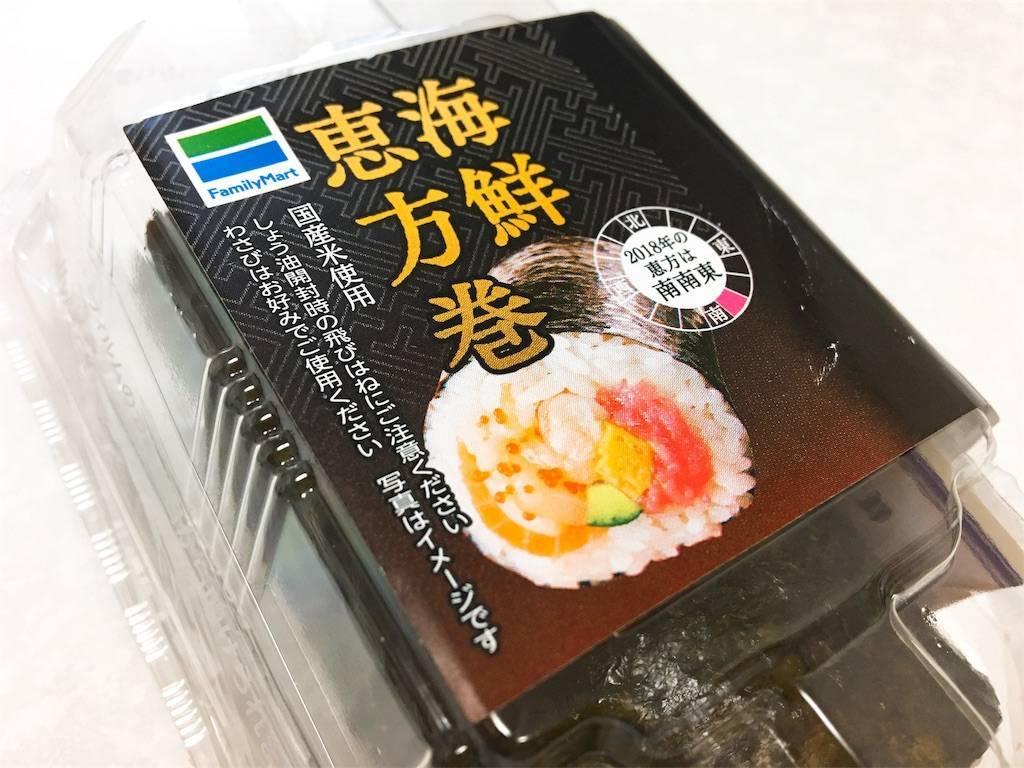 f:id:hoshinogaku:20180130144749j:image
