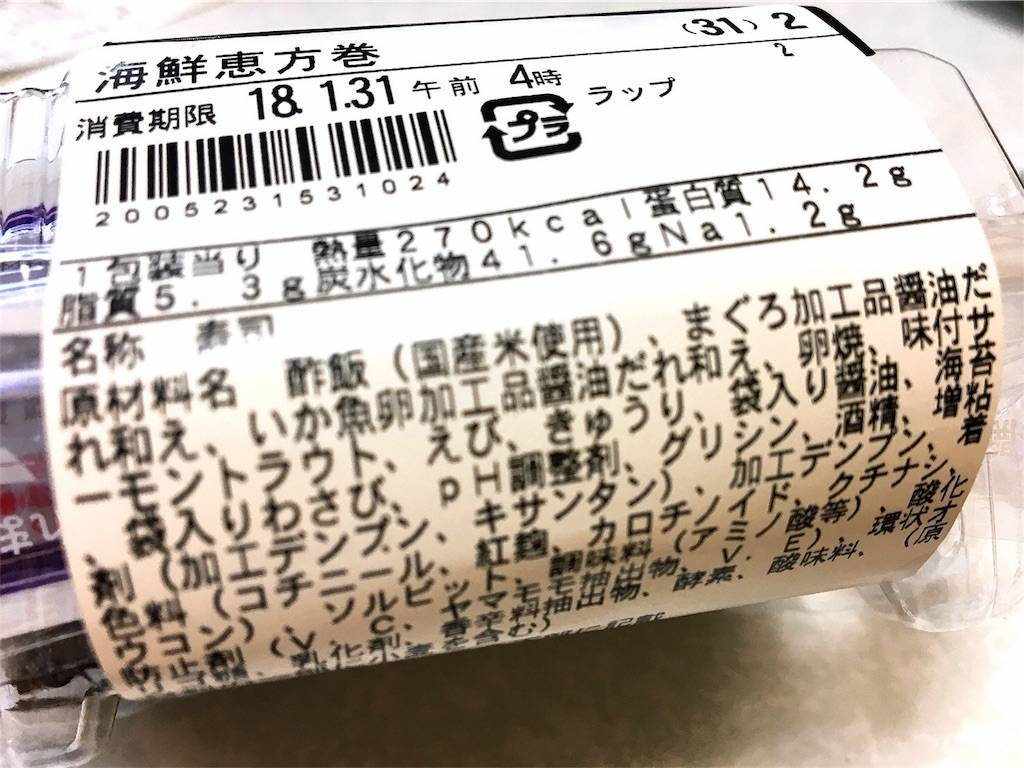 f:id:hoshinogaku:20180130164803j:image