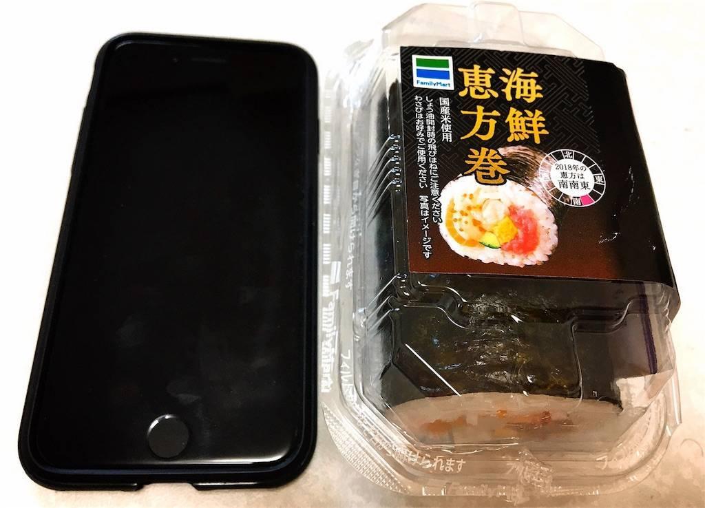 f:id:hoshinogaku:20180130165050j:image