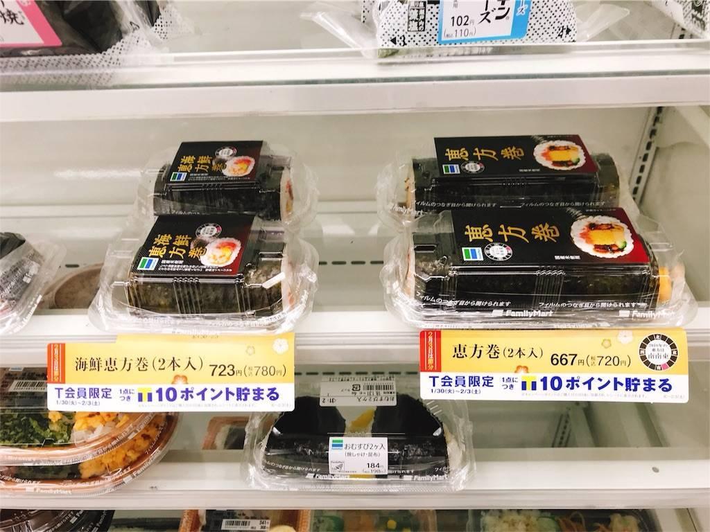 f:id:hoshinogaku:20180130165330j:image
