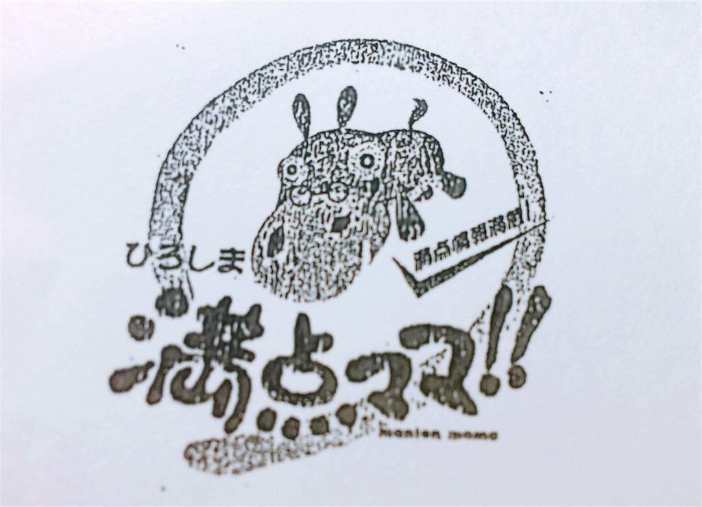 f:id:hoshinogaku:20180131175416j:image