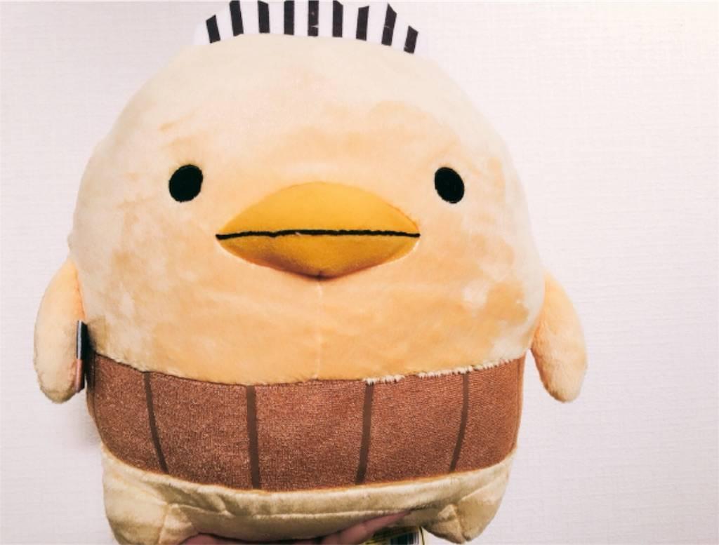 f:id:hoshinogaku:20180131191334j:image