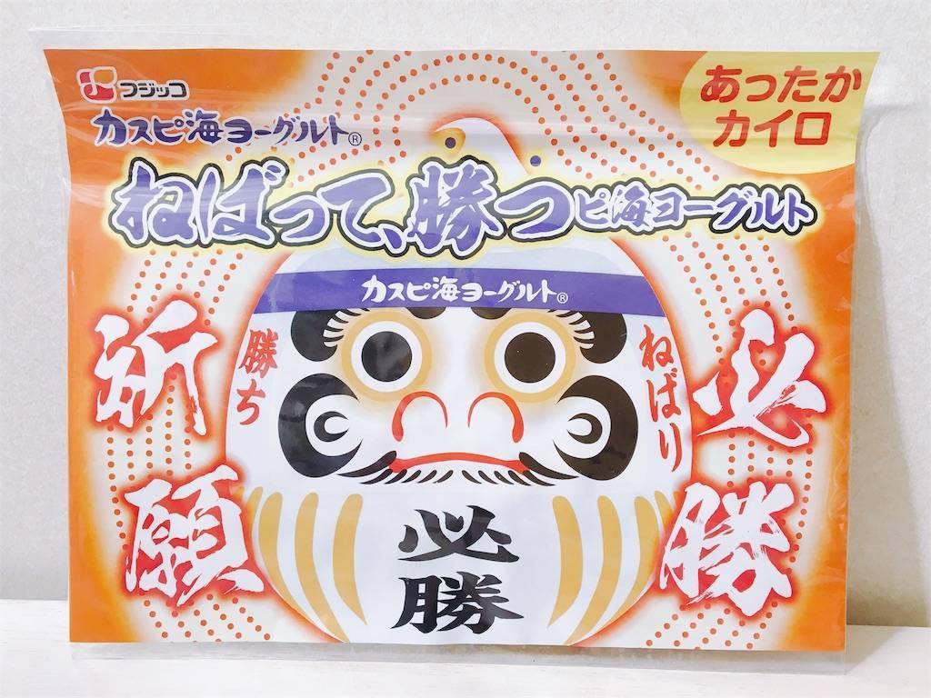 f:id:hoshinogaku:20180201225108j:image