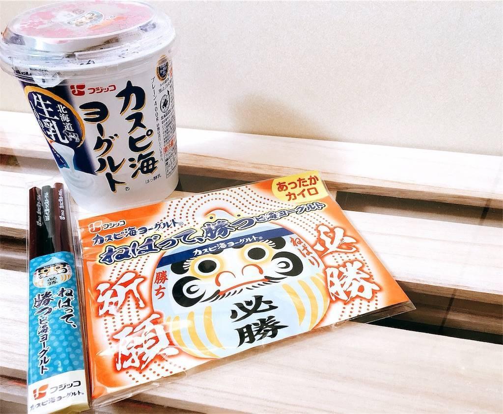 f:id:hoshinogaku:20180201230643j:image