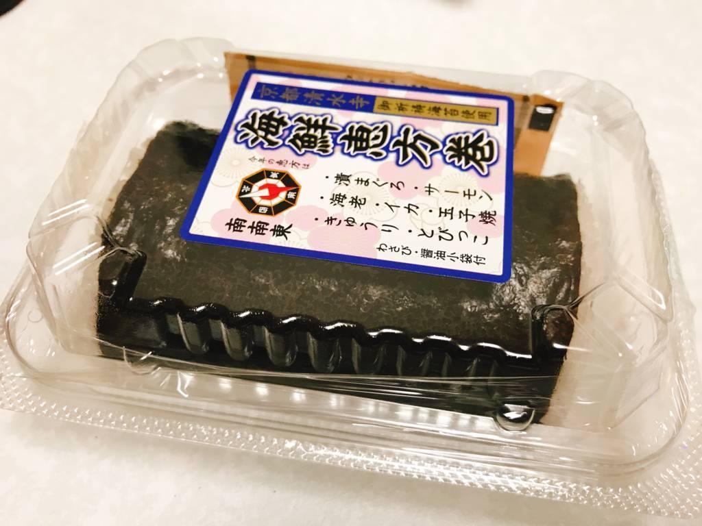 f:id:hoshinogaku:20180203121948j:plain
