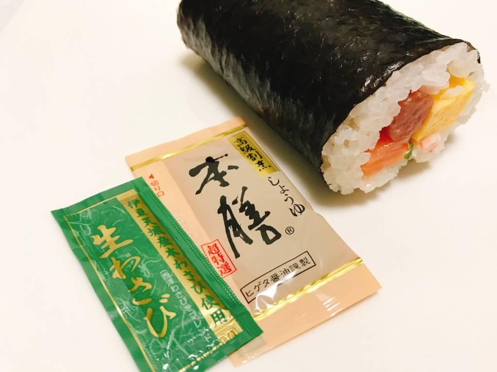 f:id:hoshinogaku:20180203123136j:plain