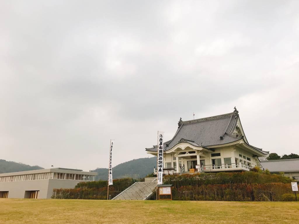 f:id:hoshinogaku:20180212131347j:plain
