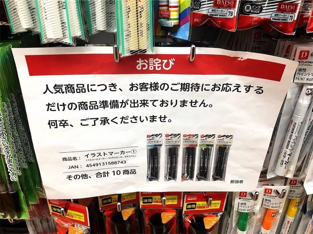f:id:hoshinogaku:20180218194112j:image