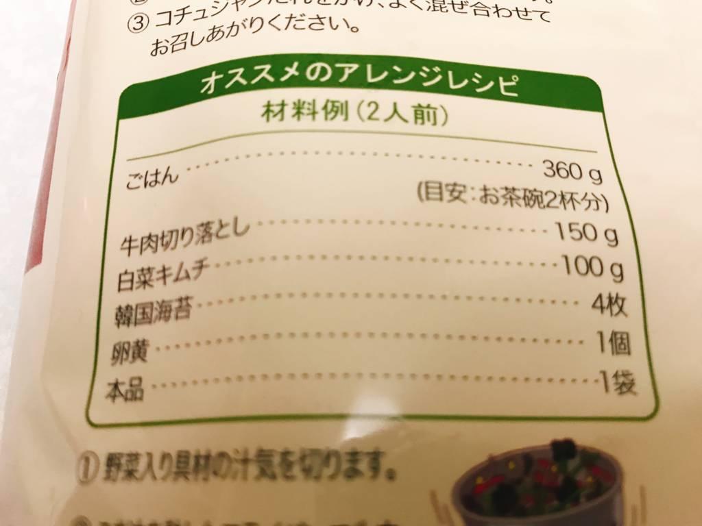 f:id:hoshinogaku:20180228175823j:plain