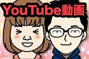 f:id:hoshinogaku:20180303182645j:plain