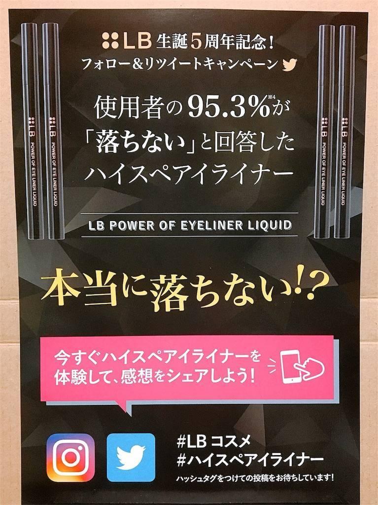 f:id:hoshinogaku:20180304030527j:image