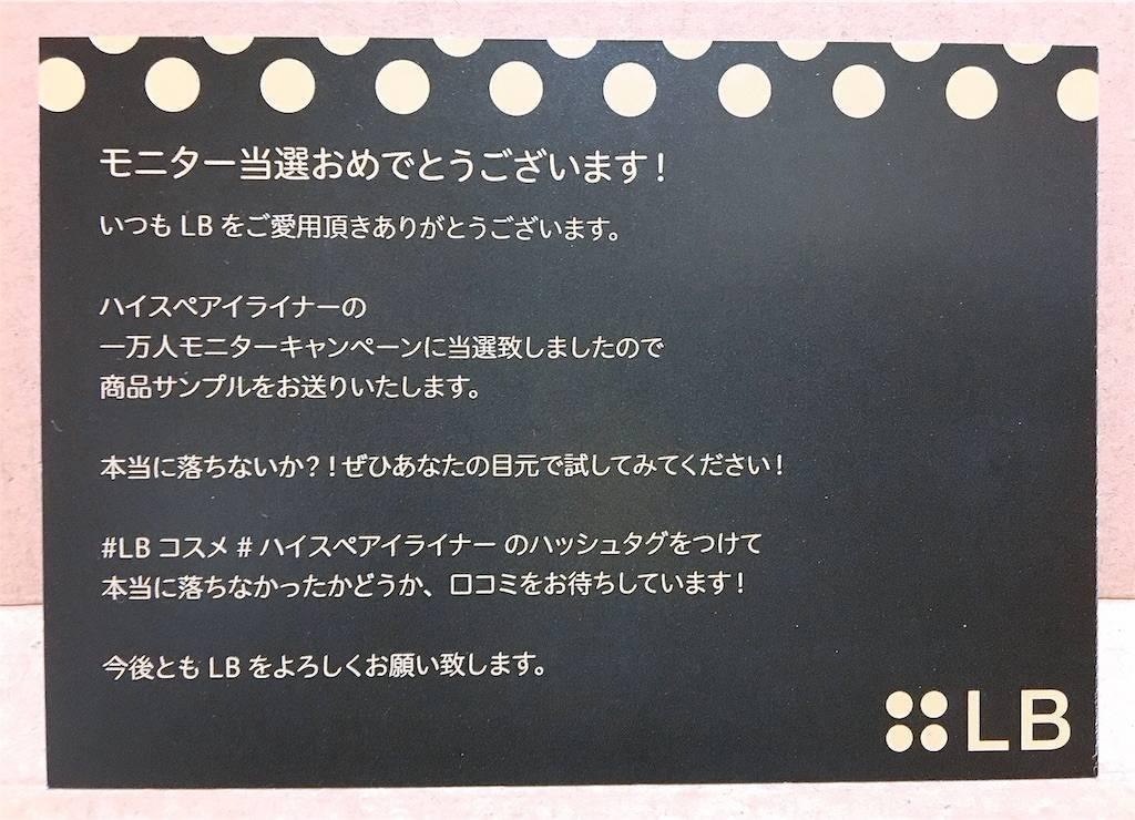 f:id:hoshinogaku:20180304031040j:image