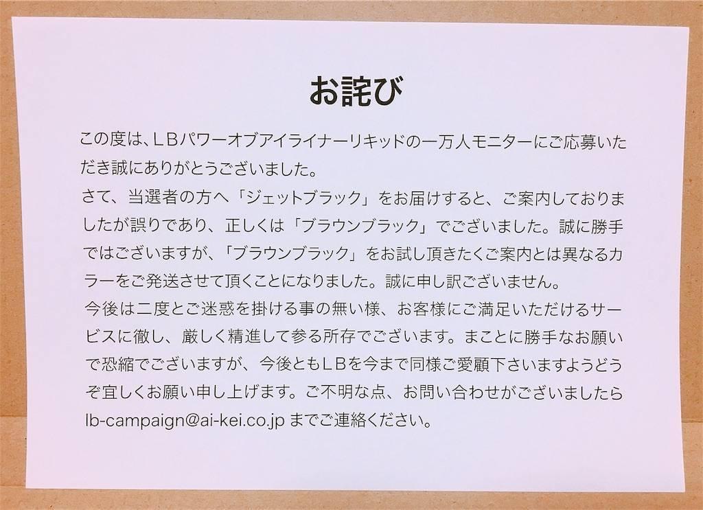 f:id:hoshinogaku:20180304031108j:image