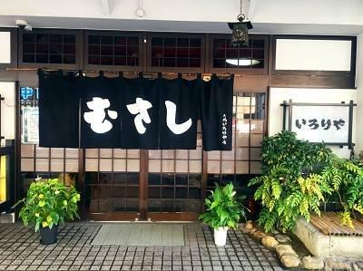 f:id:hoshinogaku:20180304194627j:plain