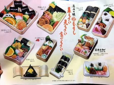 f:id:hoshinogaku:20180304201907j:plain