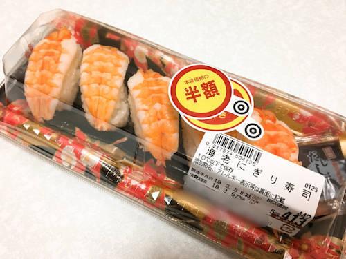 f:id:hoshinogaku:20180305224049j:plain