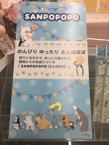 f:id:hoshinogaku:20180306230123j:plain