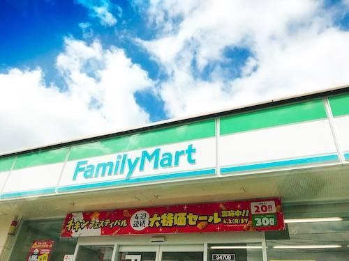 f:id:hoshinogaku:20180310160854j:plain