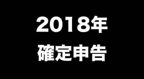 f:id:hoshinogaku:20180310161613j:plain