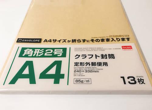 f:id:hoshinogaku:20180310163744j:plain