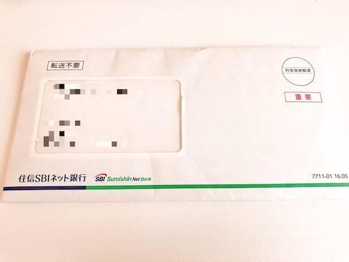 f:id:hoshinogaku:20180311162627j:plain