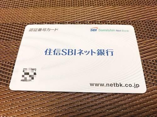 f:id:hoshinogaku:20180311162647j:plain
