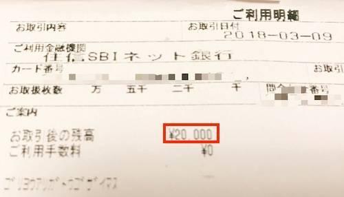 f:id:hoshinogaku:20180311162809j:plain
