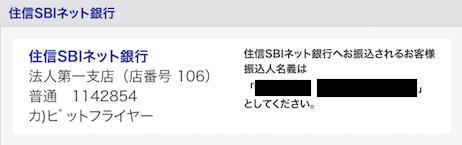 f:id:hoshinogaku:20180311173534p:plain