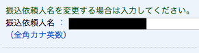 f:id:hoshinogaku:20180311174547p:plain