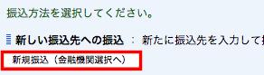 f:id:hoshinogaku:20180311175236p:plain