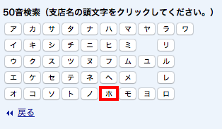 f:id:hoshinogaku:20180311175826p:plain