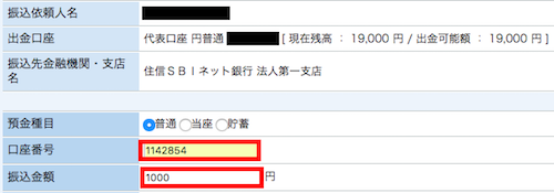 f:id:hoshinogaku:20180311180706p:plain