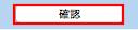 f:id:hoshinogaku:20180311181046p:plain