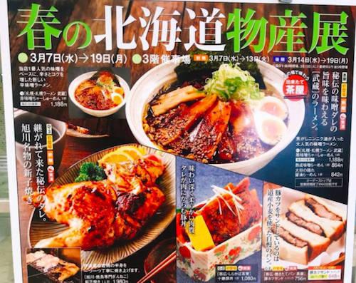 f:id:hoshinogaku:20180311234939j:plain