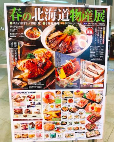 f:id:hoshinogaku:20180311235015j:plain