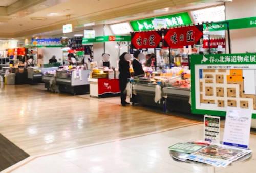 f:id:hoshinogaku:20180311235053j:plain