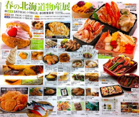 f:id:hoshinogaku:20180311235418j:plain