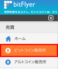 f:id:hoshinogaku:20180312072814p:plain