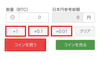 f:id:hoshinogaku:20180312072853p:plain