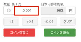 f:id:hoshinogaku:20180312074236p:plain