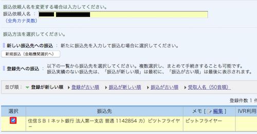 f:id:hoshinogaku:20180312074844p:plain