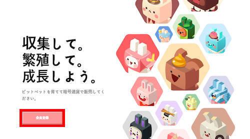 https://cdn-ak.f.st-hatena.com/images/fotolife/h/hoshinogaku/20180313/20180313000554.jpg